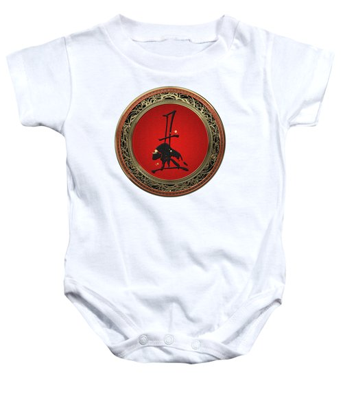 Chinese Zodiac - Year Of The Ox On White Leather Baby Onesie