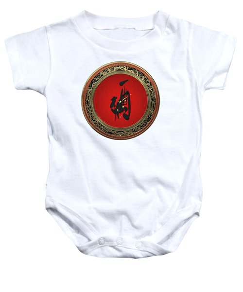 Chinese Zodiac - Year Of The Rooster On White Leather Baby Onesie