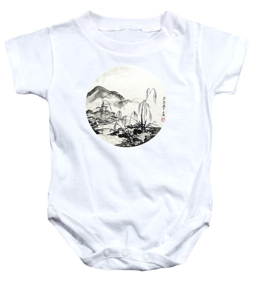 November In Jiangsu - Round Baby Onesie