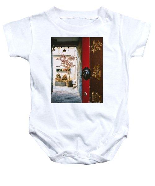 Fangija Hutong In Beijing Baby Onesie