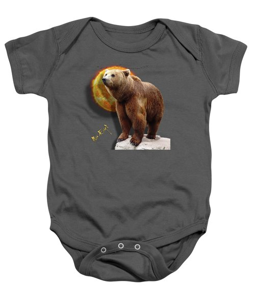 Beautiful Grizzly Bear Baby Onesie