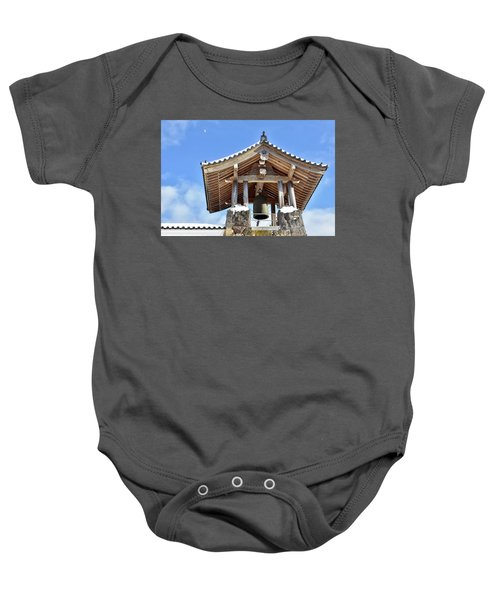 For Whom The Bell Tolls Baby Onesie