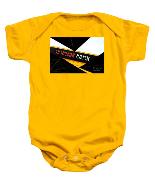 Awesome Expresso Bar Baby Onesie