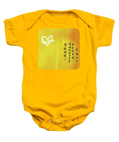 White Heart On Orange Baby Onesie by Ethna Gillespie