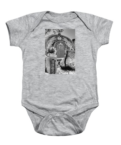 Til Death Do Us Part Two Baby Onesie