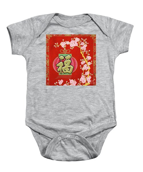 Chinese New Year Decorations And Lucky Symbols Baby Onesie