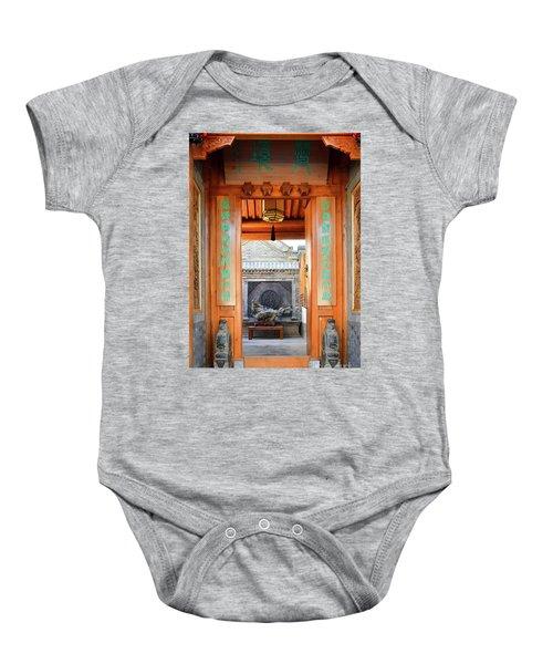 Fangija Hutong Baby Onesie