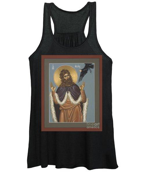 Holy Prophet Elijah 009 Women's Tank Top