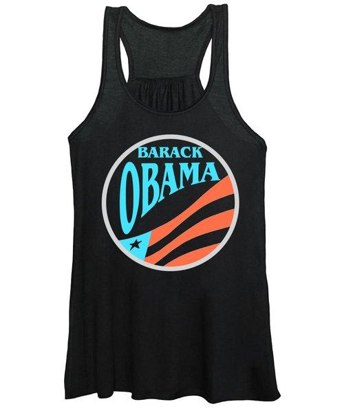 Barack Obama Design Women's Tank Top