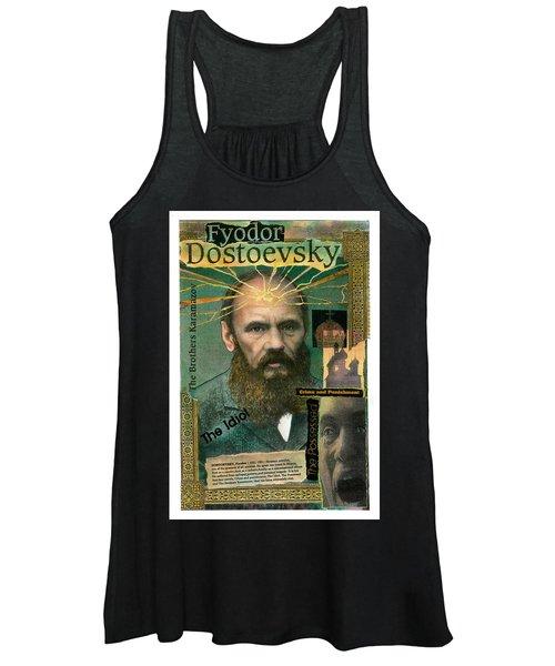 Fyodor Dostoevsky Women's Tank Top