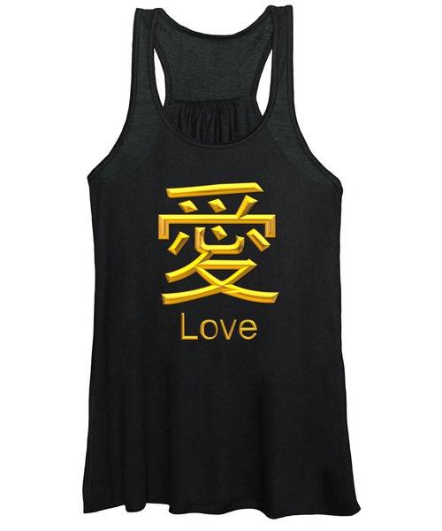 Golden 3d Look Japanese Symbol For Love Women's Tank Top