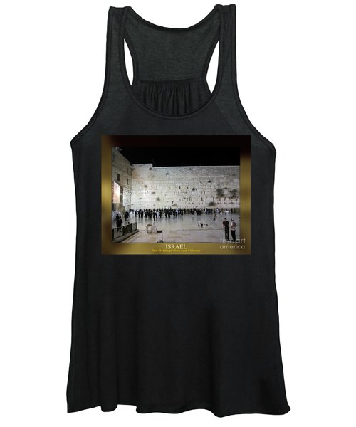 Israel Western Wall - Our Heritage Now And Forever Women's Tank Top