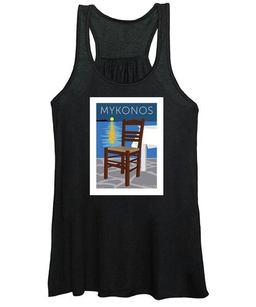 Mykonos Empty Chair - Blue Women's Tank Top