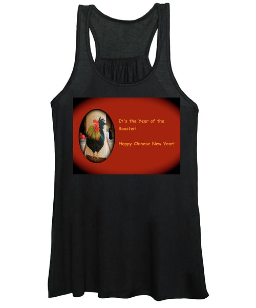 Year Of The Rooster Women's Tank Top