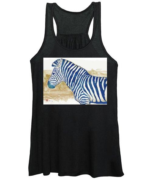 Zebra - Stylised Pop Art Poster Women's Tank Top