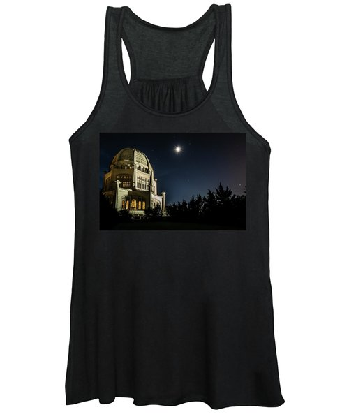 The Bahais Temple On A Starry Night Women's Tank Top