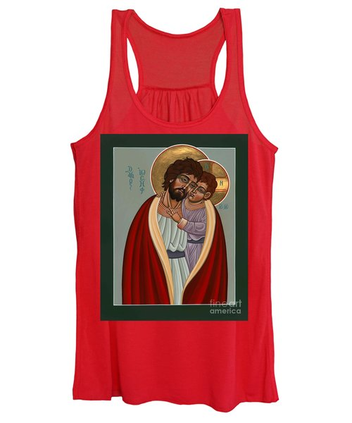 St. Joseph And The Holy Child 239 Women's Tank Top