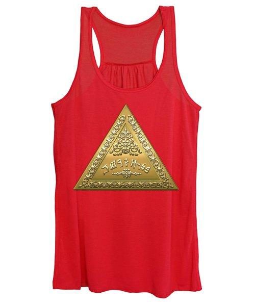 8th Degree Mason - Intendant Of The Building Masonic Jewel  Women's Tank Top