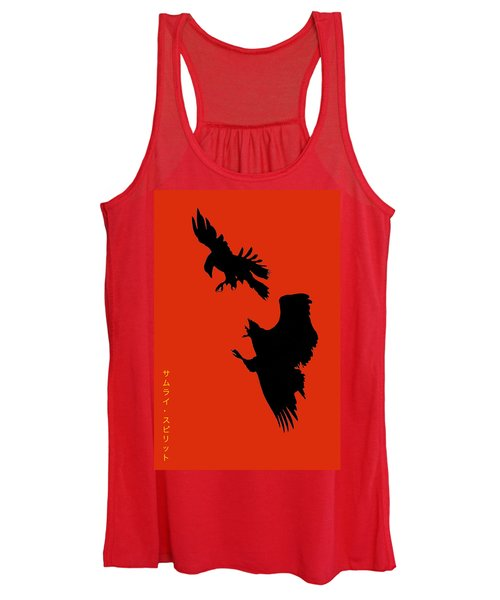 Battle Of The Eagles Women's Tank Top
