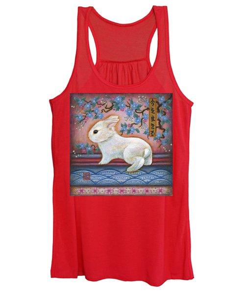 Carpe Diem Rabbit Women's Tank Top