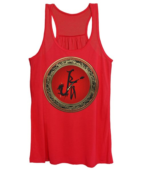 Chinese Zodiac - Year Of The Dragon On Red Velvet Women's Tank Top