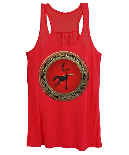 Chinese Zodiac - Year Of The Horse On Red Velvet Women's Tank Top