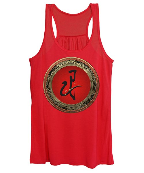 Chinese Zodiac - Year Of The Snake On Red Velvet Women's Tank Top