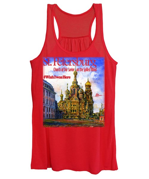 Church Of Our Savior On Spilled Blood Women's Tank Top