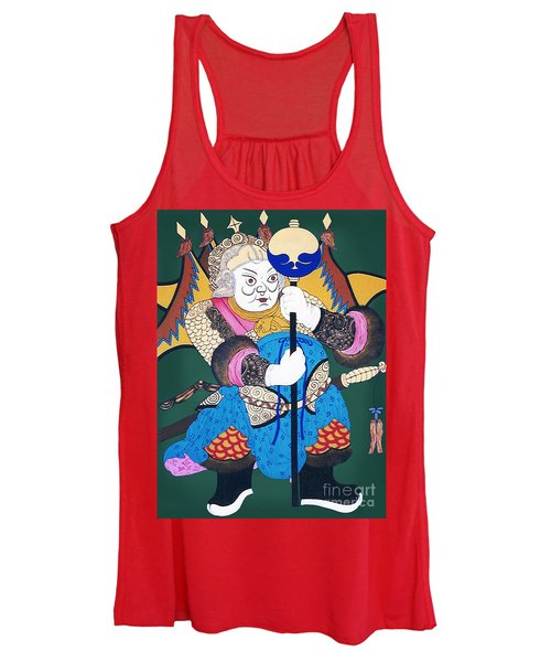 Door Guard No.1 Women's Tank Top