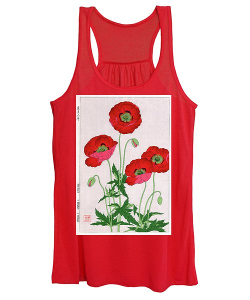 Roys Collection 7 Women's Tank Top