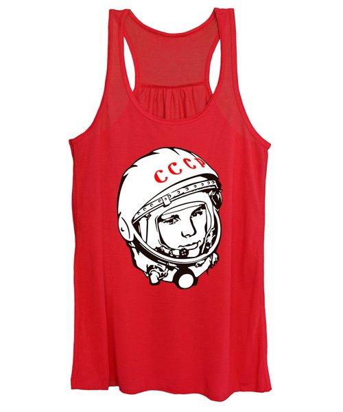 Yuri Gagarin Cccp Women's Tank Top