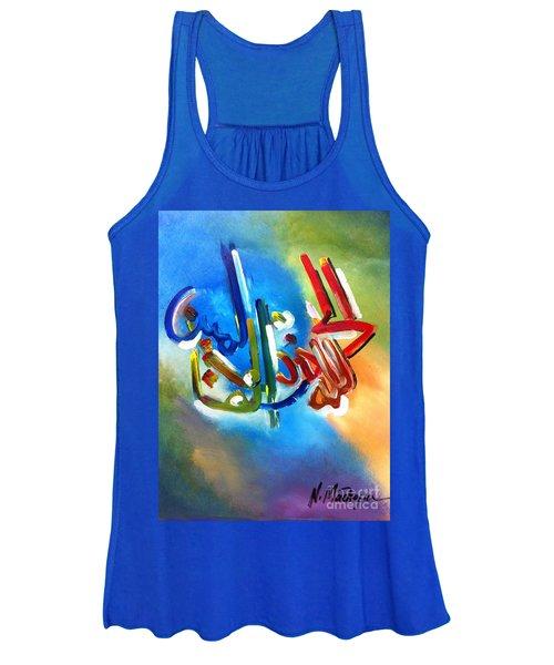 Al-hamdu Women's Tank Top