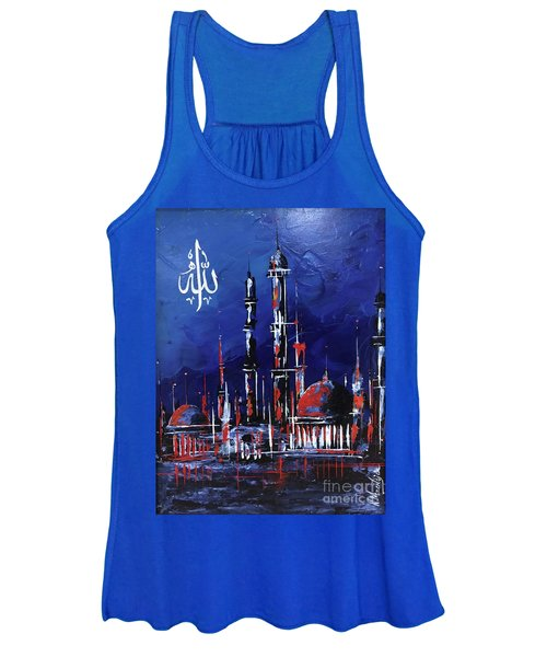 The Mosque-4 Women's Tank Top