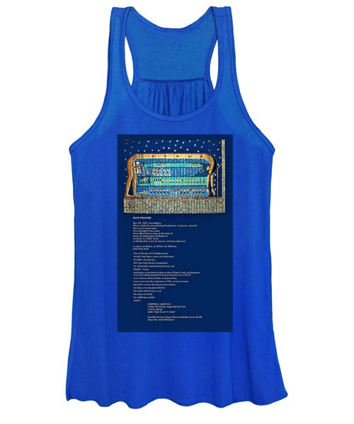 Ma Of Amenta Women's Tank Top