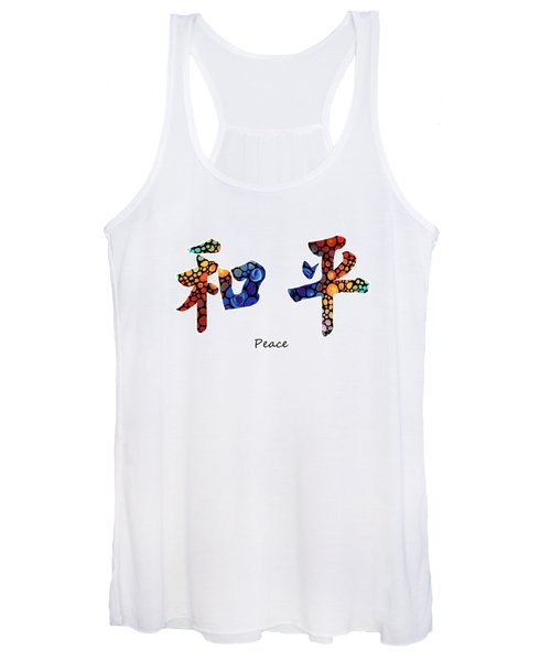 Chinese Symbol - Peace Sign 16 Women's Tank Top