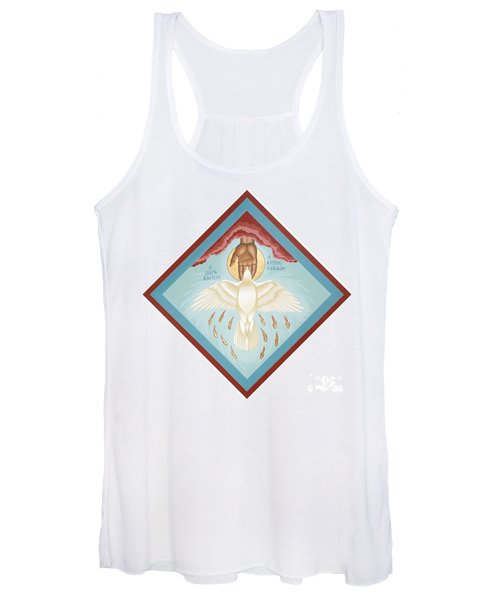 The Holy Spirit The Lord The Giver Of Life The Paraclete Sender Of Peace 093 Women's Tank Top