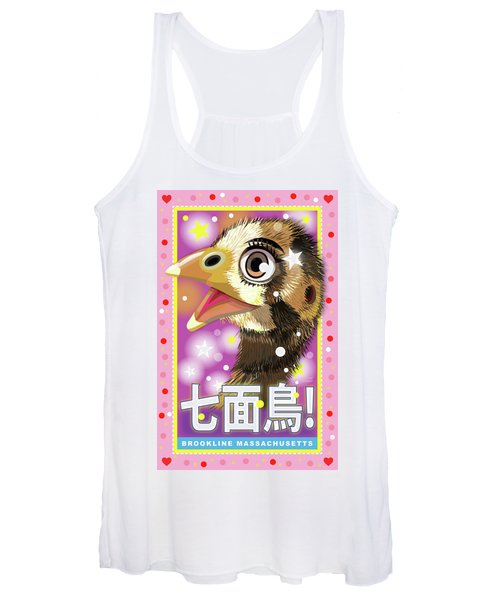 Adorable Women's Tank Top