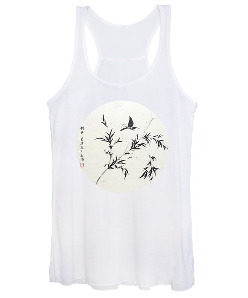 Breeze Of Spring - Round Women's Tank Top