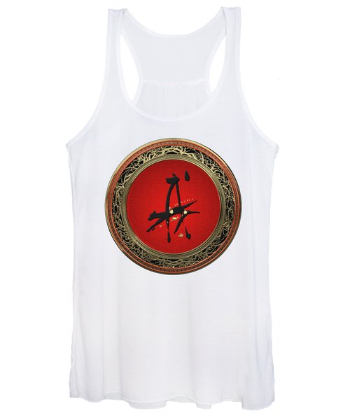 Chinese Zodiac - Year Of The Dog On White Leather Women's Tank Top