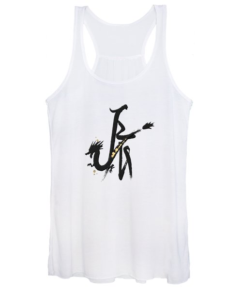 Chinese Zodiac - Year Of The Dragon On Rice Paper Women's Tank Top