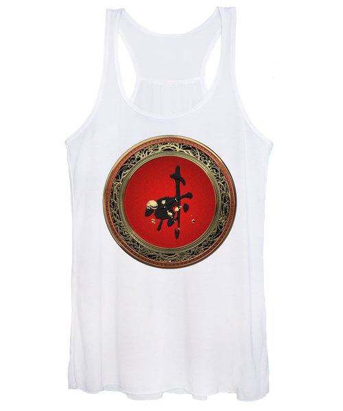 Chinese Zodiac - Year Of The Goat On White Leather Women's Tank Top
