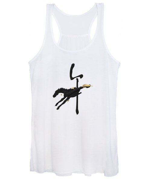 Chinese Zodiac - Year Of The Horse On Rice Paper Women's Tank Top