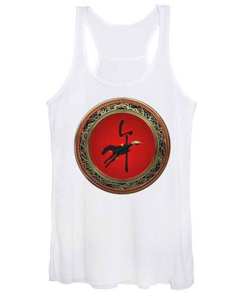 Chinese Zodiac - Year Of The Horse On White Leather Women's Tank Top