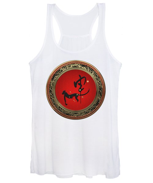 Chinese Zodiac - Year Of The Monkey On White Leather Women's Tank Top