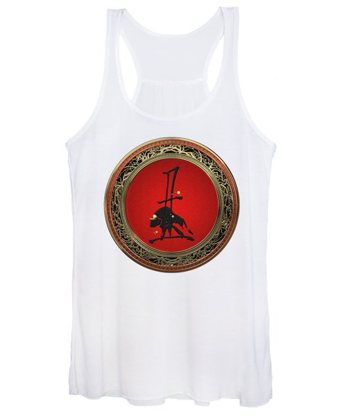 Chinese Zodiac - Year Of The Ox On White Leather Women's Tank Top