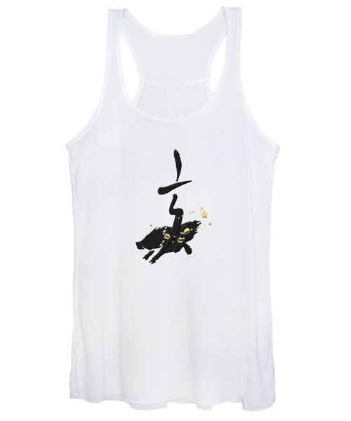 Chinese Zodiac - Year Of The Pig On Rice Paper Women's Tank Top