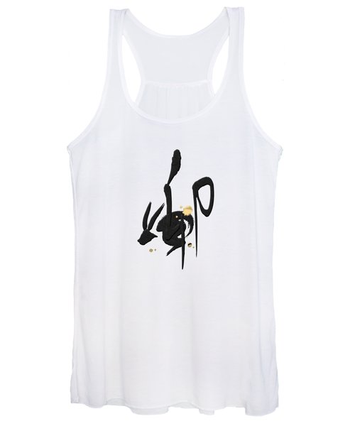 Chinese Zodiac - Year Of The Rabbit On Rice Paper Women's Tank Top