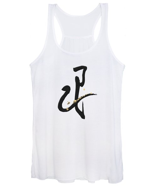 Chinese Zodiac - Year Of The Snake On Rice Paper Women's Tank Top