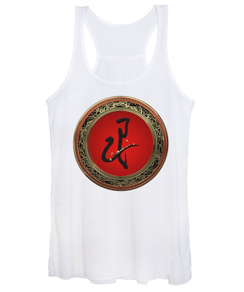 Chinese Zodiac - Year Of The Snake On White Leather Women's Tank Top