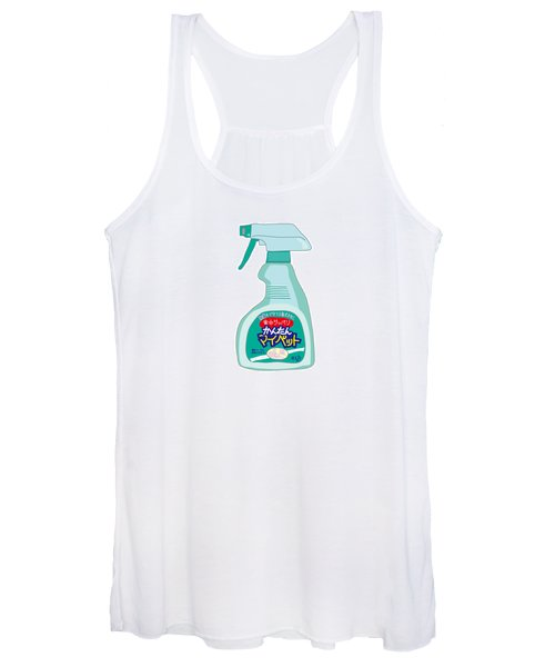 Japanese Kitchen Detergent Women's Tank Top